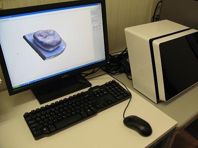 プログラマットP200